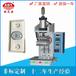 螺母埋植机塑料柱热铆机小型热压机小型塑料热熔机
