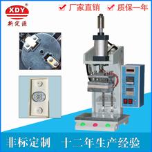 新定源上海小型热熔机塑料柱成型热铆合热压机多少钱价格图片