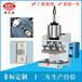 新定源贵阳恒温式热熔机小型热熔机热压机螺母埋植机铆合