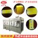 新定源12V30ah磷酸鐵鋰電池電池塑膠外殼焊接機