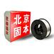 药芯耐磨焊丝型号_药芯耐磨焊丝厂家_药芯耐磨焊丝价格