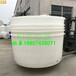 1500L锥底水产养殖桶,化工涂料储存桶,布桶印染桶
