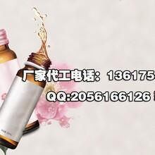 专业30ml玫瑰胶原蛋白饮品加工灌装生产厂家