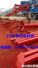 台州手动布料机15米布料机混凝土布料机混凝土泵管布料机厂家沧州