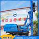 恒旺厂家直销HWZGX-390L履带压桩机360°旋转压桩机