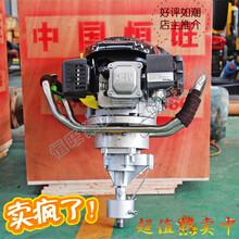 恒旺厂家直销HW-B30背包钻机便携式取芯钻机地质勘探钻机