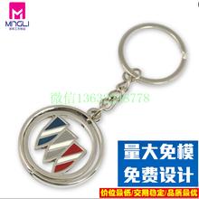 厂家专业生产钥匙扣挂件,logo钥匙扣定制,创意纪念匙扣收藏定做,茗莉工艺不二之选图片