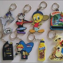 pvc钥匙扣软胶钥匙扣橡胶钥匙扣塑胶钥匙扣硅胶钥匙扣图片