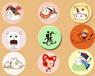 上海市动漫展礼品、卡通徽章生产、亚克力钥匙扣订制胸章