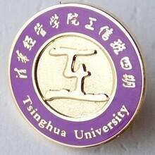 广州名牌大学徽章、年级徽章班徽校徽定做图片