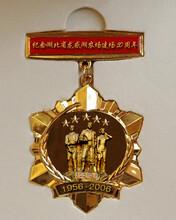 上海礼品公司定制金属奖牌、2018运动会奖牌定做厂家图片