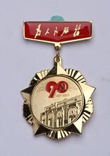 大运会奖牌定做厂家生产金属奖牌制作广东礼品厂家图片