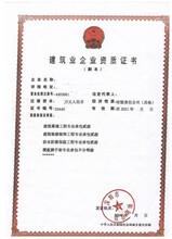 转让深圳劳务外包公司注册资金600万
