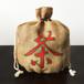 茂澐纺织专业定做麻布袋圆底麻布袋麻布束口袋麻布七子饼茶叶袋