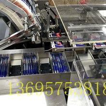 MX-100圆珠笔装盒机,中性笔圆珠笔包装机装盒机