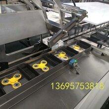 指尖陀螺装盒机手指螺旋包装机