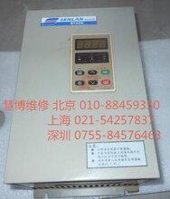 森蘭BT40變頻器維修售后檢測電話