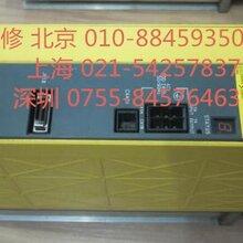 发那科-A06B-6087-H130电源模块维修点