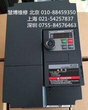 东芝变频器VFS11系列过压维修厂家电话
