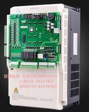 默纳克V-4011变频器维修代理点