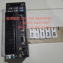 台达电源模块PMC系列维修代理电话