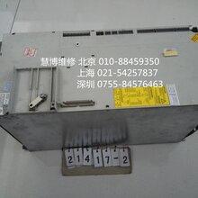 西门子S7-400电源模块维修代理点