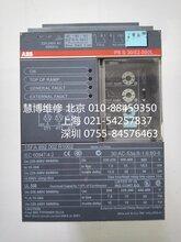 ABB软启动器维修售后检测电话