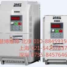 正弦变频器SINE300-4R0维修售后