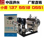 四川隔膜式气压供水设备图片