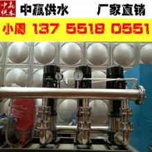 鄲城縣二次供水設備多少錢廠家圖片