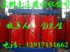 嘉興市變壓器回收/嘉興二手變壓器回收/嘉興變壓器收購