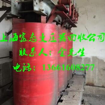 南京干式变压器收受吸收南京扬州有载调压变压器收受吸收公司