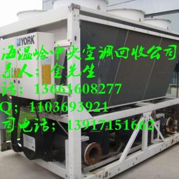 杭州二手中央空调回收,溴化锂制冷机组回收