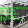 杭州中央空调回收