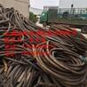 杭州二手电缆线收受吸收
