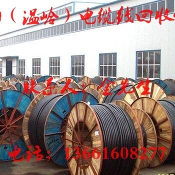 杭州电缆电线收受吸收、临安废旧电缆线收受吸收、富阳配电柜收受吸收