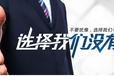 邯郸直销软件济南金点提供邯郸直销系统,邯郸直销商城2017最新版本