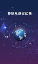 衡水邢台石家庄oa办公软件企业管理oa协同办公系统网站建设