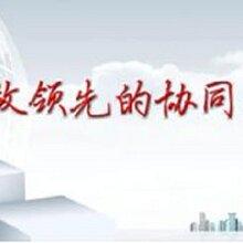 蚌埠宿州六安網站建設oa軟件開發APP定制開發移動oa辦公自動化系統