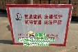 贵州贵阳南明区安全标志牌,安全警示牌厂家
