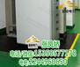 三门峡配电室用胶垫现货批发绝缘胶垫