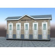 供应山东城区移动厕所智能移动厕所江苏移动厕所厂家定制
