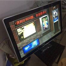 网络广告机深圳网络广告机厂家安阳网络广告机晶美锐供