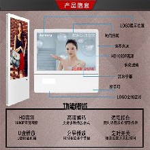多功能广告机楼宇专用多功能广告机晶美锐供