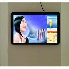 壁挂单机版广告机甘肃酒泉壁挂单机版广告机晶美锐供