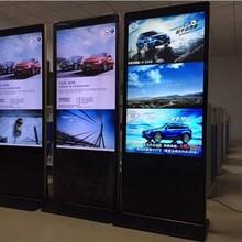 落地式智能广告机55寸落地式智能广告机晶美锐供