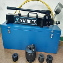 SWINOCK高壓手動泵地鐵電機拆裝檢修專用手動泵圖片