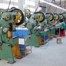 中山市大型压力机回收二手自动冲床数控冲床普通冲床回收图片