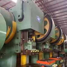 南海二手沖床設備回收公司高價誠收沖壓力8至500噸舊沖床圖片