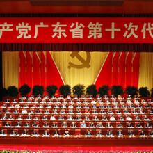 大兴舞台幕布生产基地阻燃舞台幕布电动阻燃舞台幕布